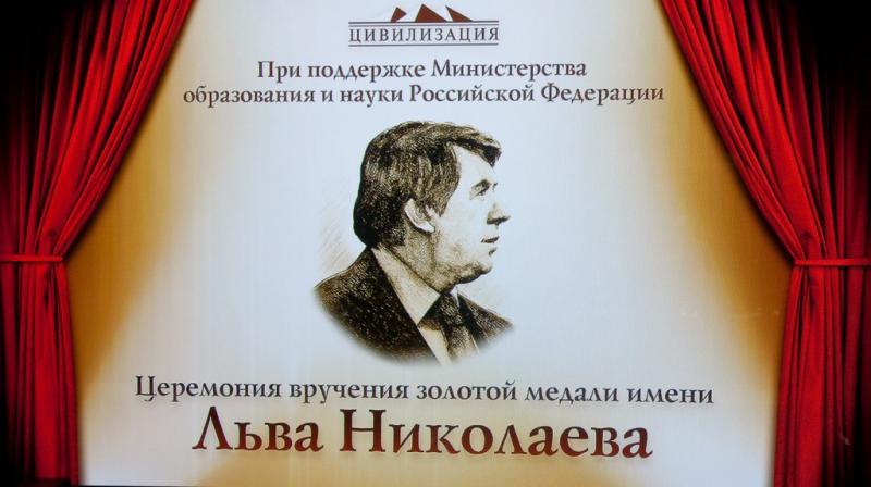 антонова пушкинский музей биография