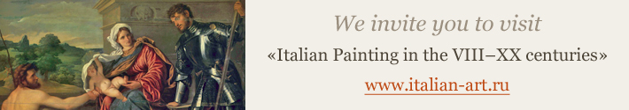 Italian Painting in 8th-20th centuries